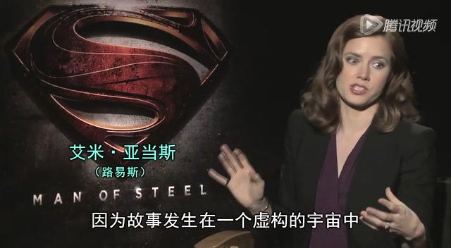 北美专访《超人》全体主创截图