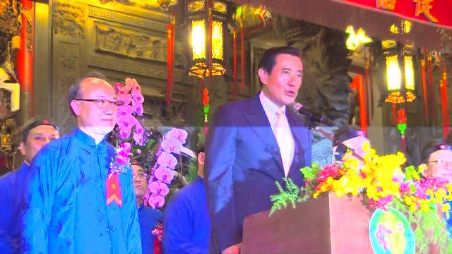 中国道教两岸三地宫观联谊活动掠影截图
