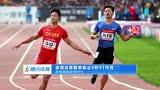 谢震业美国赛跑出9秒91夺冠 苏炳添跑出9秒98