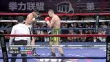 【回放】拳力联盟第三季 马马多夫vs祖力皮卡尔