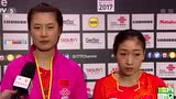 陈梦朱雨玲晋级女双四强 半决赛将战丁宁刘诗雯