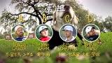 视频:网红狗市长预测冠军 西班牙名将获青睐
