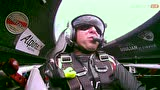 视频:极限飞行赛8进4 古利安VS桑嘉