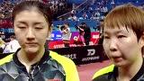 视频:亚锦赛陈梦/朱雨玲赢德比 时隔4年再夺冠