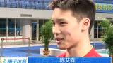 男子10米台决赛陈艾森第二 称最近状态不好