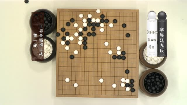 视频:美女棋手搭档唐韦星 精彩解说人机对战