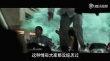 """《哥斯拉》独家预告 """"毒师老白""""联手""""海扁王""""对阵巨兽"""