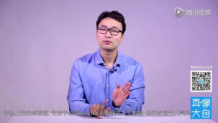 谷歌重回中国,现实很残酷有种你就来!截图