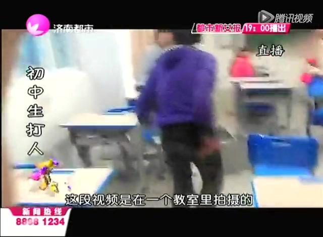 视频 男子街头暴打女人视频