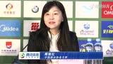 视频:跳水北京站开赛 施廷懋周继红出席发布会