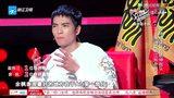 华语群星 - 【完整】中国好声音第三季 2014/09/12期
