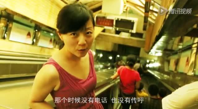 微电影《重庆恋爱地图》