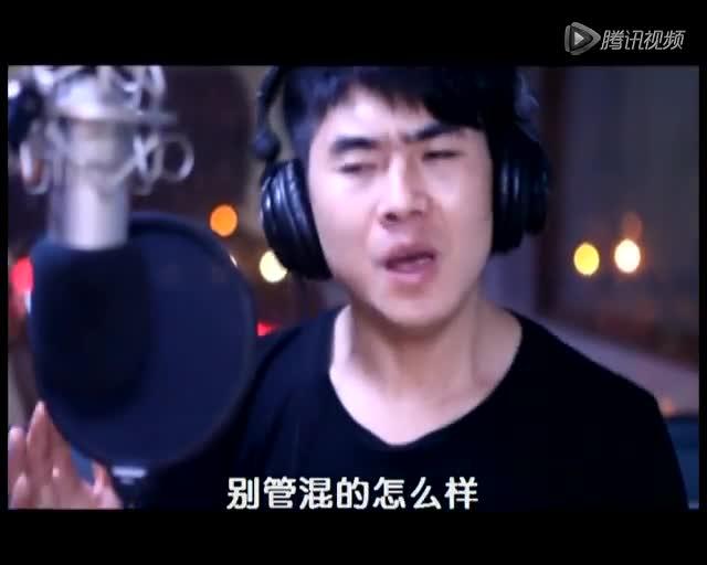 90后歌手《闯荡北上广》