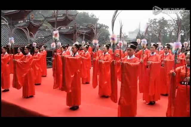 都江堰文庙秋季上丁日祭孔大典截图