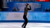 花样滑冰男单短节目 闫涵毒蛇漫步暂列第八位