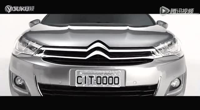 雪铁龙C4L紧凑轿车 基于EMP2平台打造截图