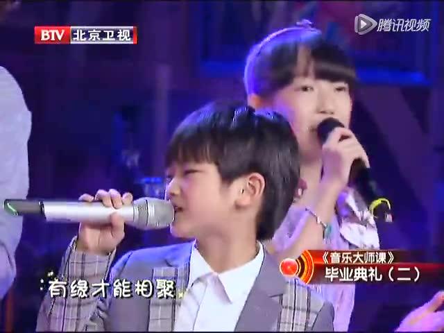 林志炫领唱《相亲相爱一家人》 课堂上做蛋糕感受家庭截图