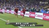 进球视频:小法底线回敲 席尔瓦头槌率先破门