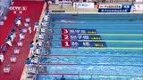 视频:第3冠!男子800米自决赛孙杨成功卫冕
