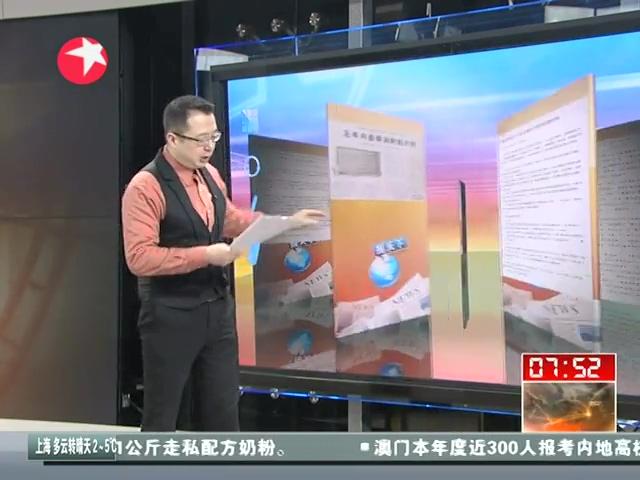 建议恢复五一黄金周延长春节放假时间截图