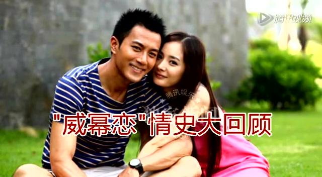 杨幂微信宣布婚讯 明年1月8日举行海岛婚礼截图