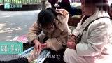 女子靠修脚买两套房 还供女儿读了博
