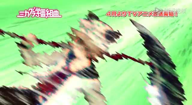 【ミカグラ学園組曲】TVアニメーションPVその1截图