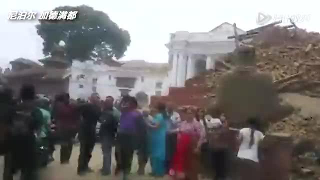 尼泊尔发生8.1级地震 我国西藏边境震感强烈截图