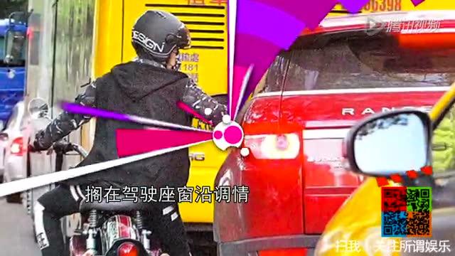 魏晨女友于玮私照曝光 周杰伦骑摩托娇妻开轿车紧随截图