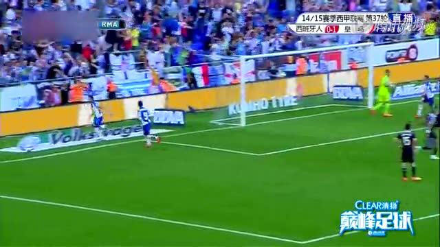 皇马4-1西班牙人告捷仍丢冠 C罗强势戴帽一人造4球截图
