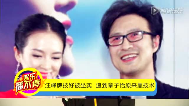 汪峰将参加中国扑克锦标赛 牌技被赞技术流