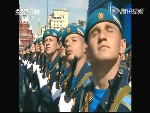 习近平出席俄罗斯纪念卫国战争胜利70周年庆典截图