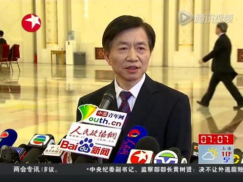 中纪委将推出四项措施 对外逃腐败分子一追到底截图