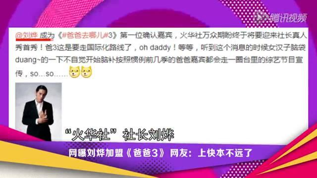 吸毒被抓 刘烨晒照回击谣言 哥在山里拍戏 图片 203k ...