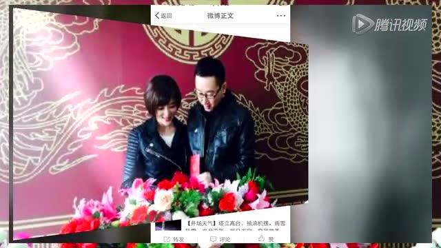 陆川发文承认与央视女主播结婚   晒二人领证照截图