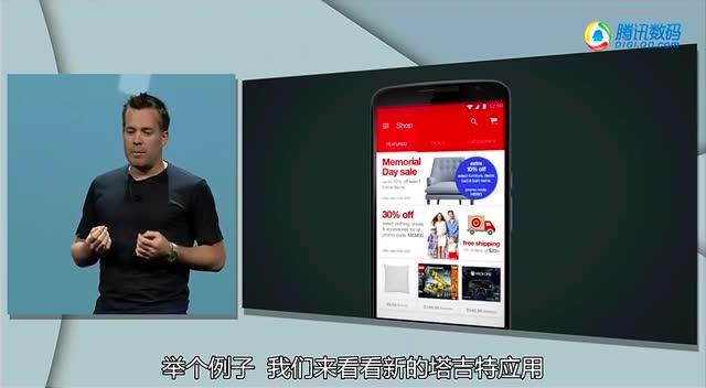 2015谷歌大会实录(中文字幕版)截图