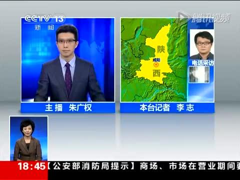 载40人旅游大巴在陕西咸阳坠入山沟 现场惨烈截图