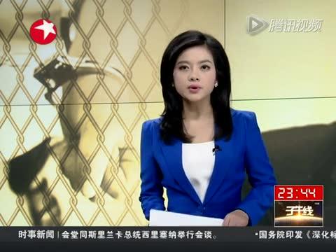 内蒙古前公安厅长赵黎平涉枪杀一女性 被检方批准逮捕截图