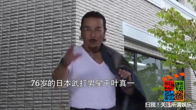 窦唯乘地铁颓废照曝光    76岁日本男星被曝不伦截图