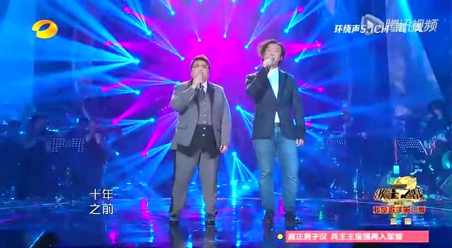 总决赛:陈奕迅韩红合唱《十年》E神抢拍引网友热议截图