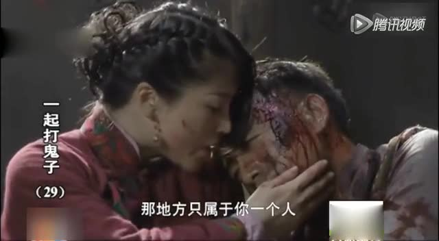 抗日神剧再度来袭 刘翔老婆葛天大尺度出演截图