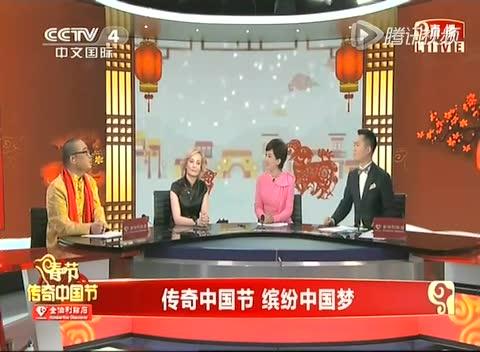 中国南北方年俗各异 大同用煤球搭塔截图