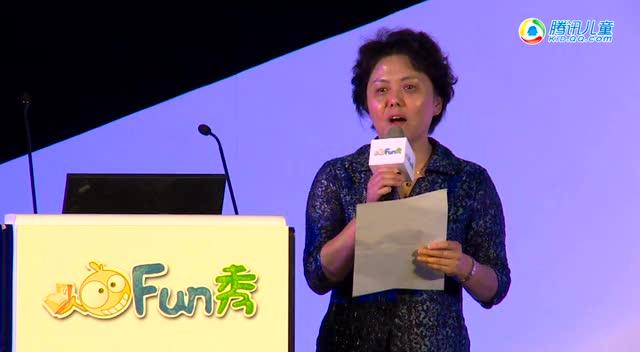 中国少先队事业发展中心新媒体中心杨雅君主任致辞截图