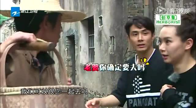 """《出发吧爱情》李承铉""""下跪""""道歉 获戚薇鼓励"""