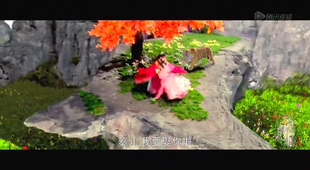 《华胥引》绝爱之城篇片花 郑嘉颖林源生死相依截图