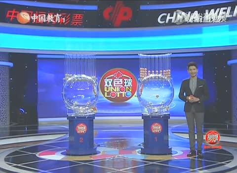 开心双色球 中国福利彩票第2015049期开奖公告截图