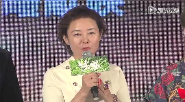《失孤》3月20日上映 刘德华演农民关注被拐儿童截图