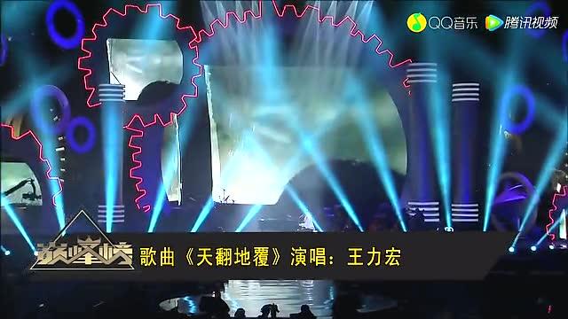 你的爱 + 天翻地覆 + 忘我 + 保护 (2015QQ音乐年度盛典)截图