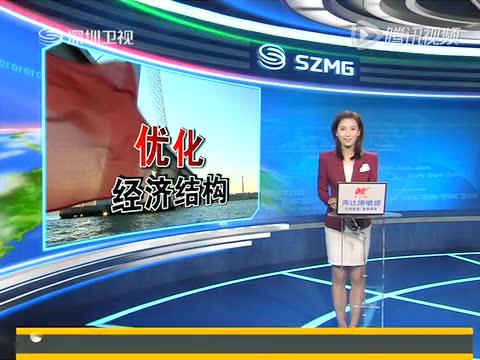 习近平参加吉林团审议 询问野生东北虎数量截图