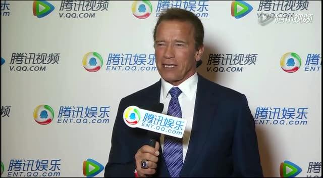 北京电影节腾讯独家采访 施瓦辛格为粉丝回归电影截图